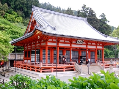 View Of Katsuo Temple