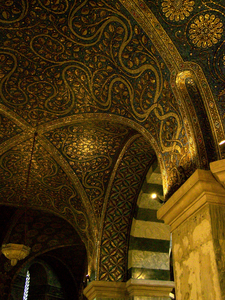View Of Mosaics