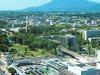 View Of Mount Tsukuba And Tsukuba Center
