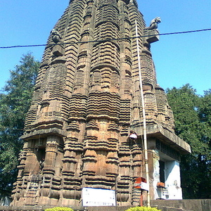 View Of Rameshwar Temple