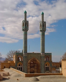 View Of The Twin Minarets