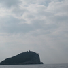 View Of Tino Island