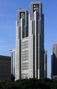 View Of Tokyo Metropolitan Government Building