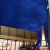 View Over Augustusplatz