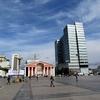 View Sukhbaatar Square In Ulan Bator