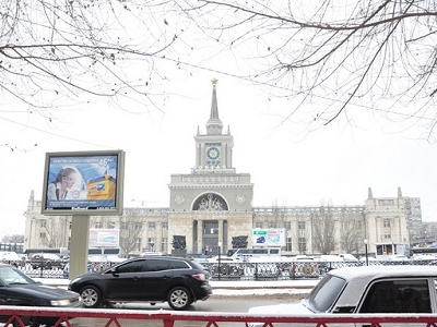 View Volgograd Train Station