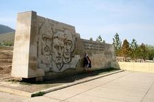 View Zaisan Memorial Ground