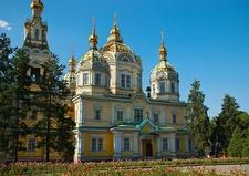 View Zenkov Church In Kazakhstan