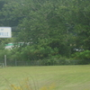 Village Of Tannersville