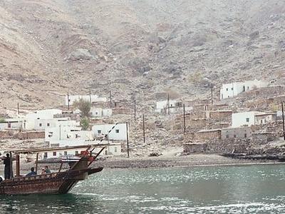 Village On The Musandam Peninsula