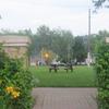 Village Park In Lewiston