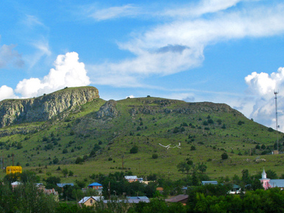 Village Of Wagon Mound