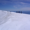 Villarrica Volcano Rim