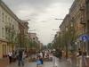 Vilnius Street