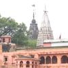 Vishnupad Temple Rear Side