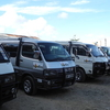 Visitor Vehicles