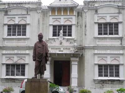 View Of Vivekananda Ashram