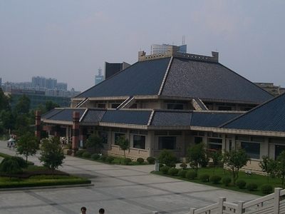 Hubei  Provincial  Museum Grounds