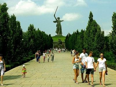 Volgograd City Of Heroes