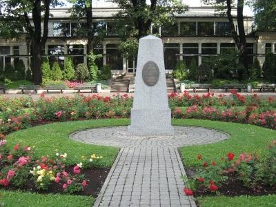 Vērmane Park