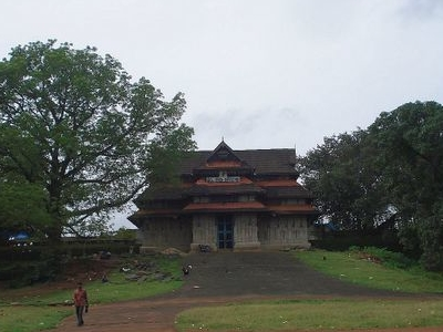 View Of Vadakkumnatha Temple As Seen From Swaraj Round