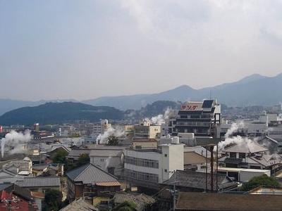 View Of  Kannawa Onsen