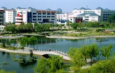 View Of Yantai University