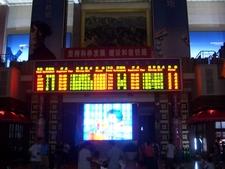 Hallway Of Beijing Railway Station Stop