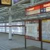 Vuosaari Metro Station Entrance