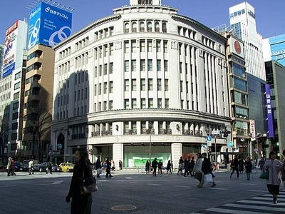 The Wako Store In Ginza