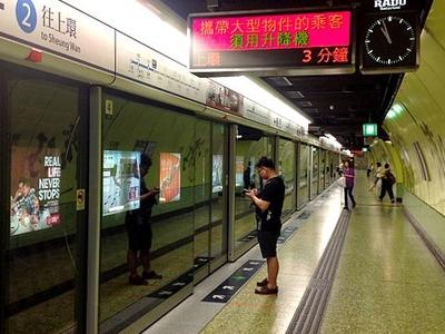Wan Chai Station