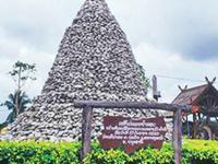 Wat Hoi septiembre