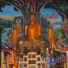 Wat Kittiwong