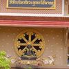 Wat Klang de Bang Kaew