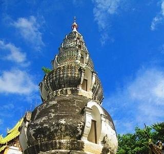 Wat Ku Tao View