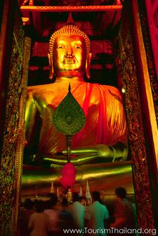 Wat Phananchoeng