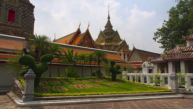 Bangkok Easy Tour Photos