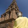 Wat Phra que Hariphunchai