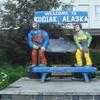 Welcome To Kodiak