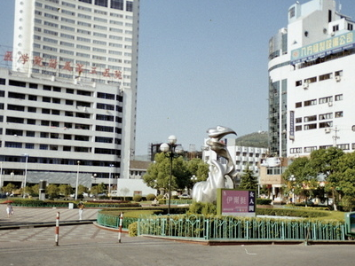 Rui'an, One Of The Satellite Cities Under Wenzhou's Jurisdiction