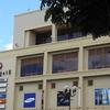 Westgate Mall Nairobi