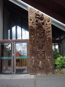 Whakapapa DOC Centre Mural