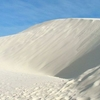 Peak Of The White Sands