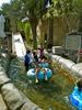 Wild Wadi Waterpark Jebel Lookout