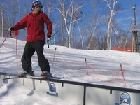 Willard Mountain Ski Area