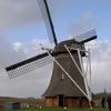 Windmill De Hantumermolen