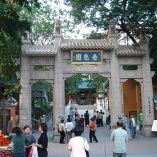 Wong Tai Sin Temple Entrance