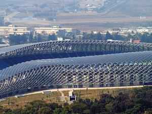 Estadio de los Juegos Mundiales