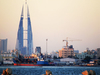 World Trade Center Bahrain