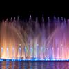 Wrocław Multimedia Fountain Located Near Centennial Hall